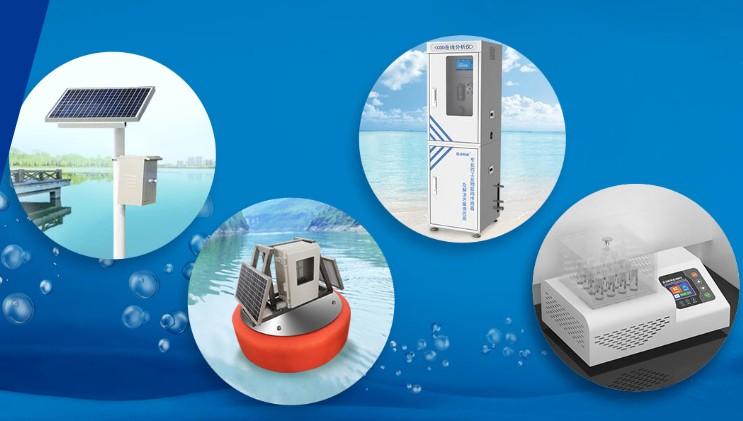 污水监测设备